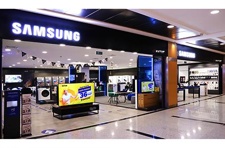Kutup Cepa Samsung
